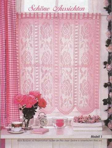 cortina_flores.jpg